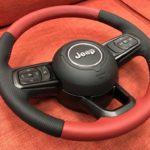 Перетяжка руля Jeep Wrangler