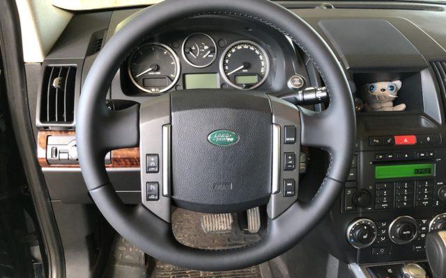 Перетяжка руля Land Rover Freelander